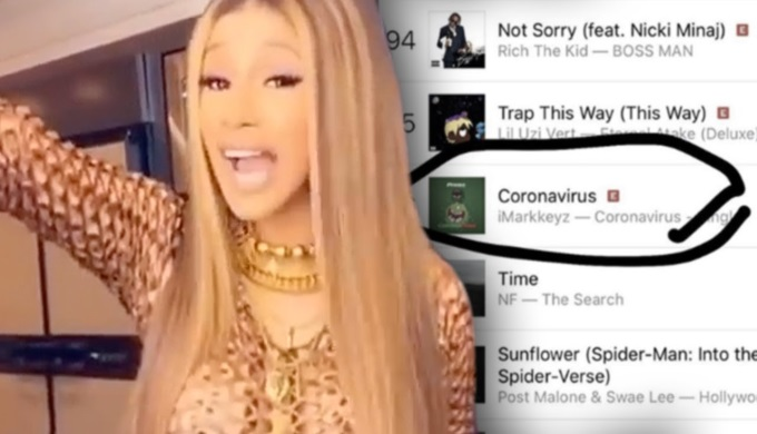 Cardi B reacts to Remix of her Viral Video Rant