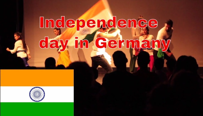Indian Independence Day Celebration in Germany 2017 | Vlog 21|